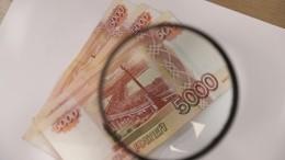 Российское правительство расширит перечень мер поподдержке бизнеса