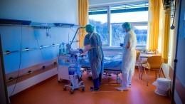 Первые два пациента сдиагнозом коронавирус выявлены вСеверной Осетии