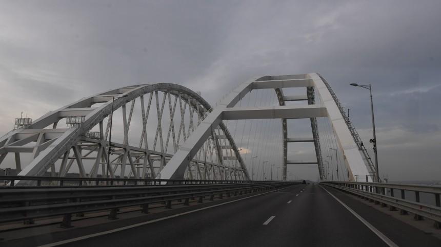 НаКрымском мосту установят блокпост для досмотра граждан