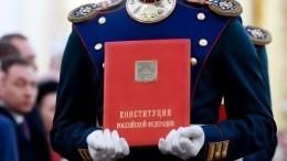 Путин подписал законы онаказании занарушения при голосовании поКонституции