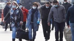 ВПодмосковье зарегистрировано 134 случая заражения коронавирусом