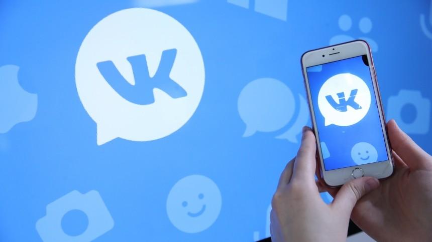 ВКонтакте запустила тематическую ленту #лучшедома без новостей про коронавирус