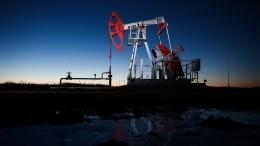 Закончилось действие сделки ОПЕК+ посокращению поставок нефти
