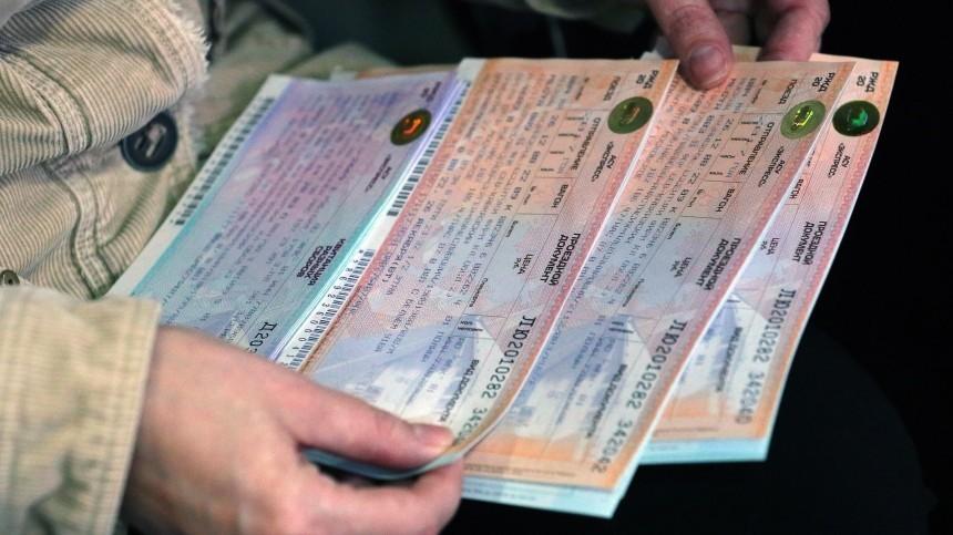 РЖД временно отменили сбор завозврат билетов