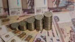 Мосгордума утвердила штрафы для нарушителей режима самоизоляции