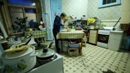 Самоизоляция в«коммуналке»— день второй