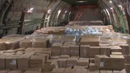 Самолет смедицинской помощью изРоссии прибыл вСША