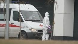 Еще три пациента сдиагнозом коронавирус скончались вМоскве