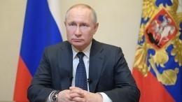 Путин наделил правительство правом вводить режим ЧС