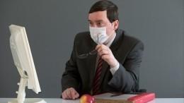 Петербуржцы активно ищут новую работу впериод пандемии