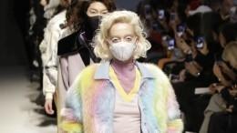 Вирусное прет-а-порте: Как COVID-19 изменил модную индустрию
