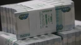 Находящимся зарубежом россиянам будет выделено 500 миллионов рублей из-за пандемии