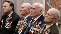Правительство выделит 350 миллионов рублей нажилье ветеранам ВОВ