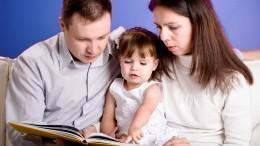 Какие книги читать сдетьми накарантине?