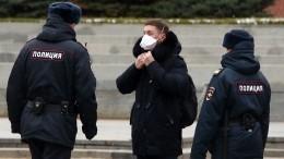 ВМоскве ввели штрафы занарушение режима самоизоляции