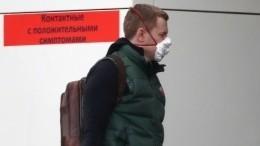 Путин продлил нерабочие дни до30апреля