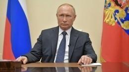 Путин подписал указ обоплачиваемых выходных до30апреля