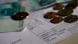 Плату зауслуги ЖКХ могут облегчить из-за коронавируса
