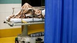 «Странные» случаи смерти откоронавируса зафиксированы вИталии