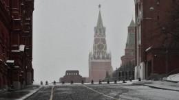 Власти Москвы запретили проведение публичных мероприятий до1мая