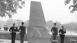 Минобороны РФрассекретило документы к75-летию освобождения Братиславы отнемецко-фашистских захватчиков