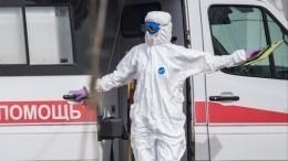 Вмосковской больнице вКоммунарке умер 39-летний пациент сCOVID-19