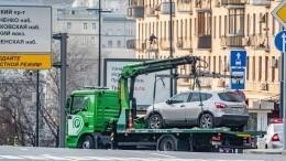 Соблюдающие карантин водители жалуются наэвакуацию ихавтомобилей иштрафы
