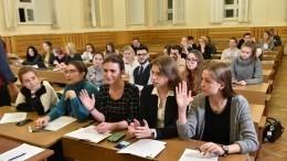 Обучение вроссийских вузах возобновится с6апреля