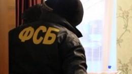 Два теракта предотвращены вСтавропольском крае ивХМАО— ФСБ