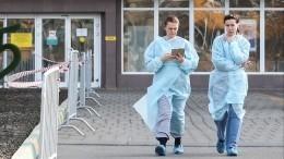 Власти Петербурга прокомментировали заявление врачей Покровской больницы