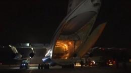 ВСербию прибыли все 11 самолетов ВСК РФсгуманитарной помощью