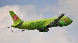 Авиакомпания S7 прекратила вывоз россиян изЯпонии, Таиланда иВьетнама