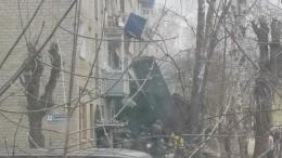 Четыре человека пострадали врезультате взрыва вОрехово-Зуево
