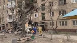 «Пять этажей упало»: очевидцы рассказали овзрыве вжилом доме вОрехово-Зуево