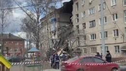 Один человек погиб врезультате взрыва газа вОрехово-Зуево— МЧС