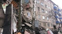 Медики рассказали осостоянии пострадавших врезультате ЧПвОрехово-Зуево