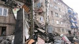 Названы имена пострадавших врезультате взрыва вОрехово-Зуево