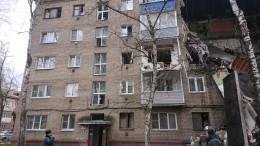 МЧС: Людей под завалами жилого дома вОрехово-Зуево, попредварительным данным, нет