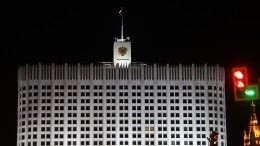 Кабмин утвердил порядок оказания помощи россиянам, которые немогут вернуться вРФ
