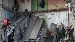 Видео последствий взрыва впятиэтажном доме вОрехово-Зуево свысоты птичьего полета