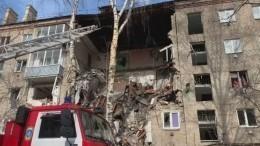 Обнаружено тело третьего погибшего при взрыве газа вдоме вОрехово-Зуево