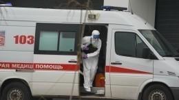 COVID-19 заподозрили уруководства московской скорой помощи