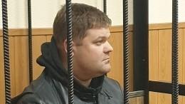 Экс-главу петербургского «Метростроя» вернули под стражу из-за нового дела орастрате