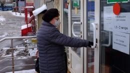 Врач назвал главные риски самоизоляции для пожилых людей