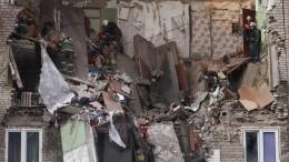 Опубликован список пострадавших при взрыве газа вжилом доме вОрехово-Зуево