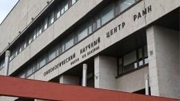 Очевидцы сообщили озадымлении водном изкорпусов центра имени Блохина вМоскве