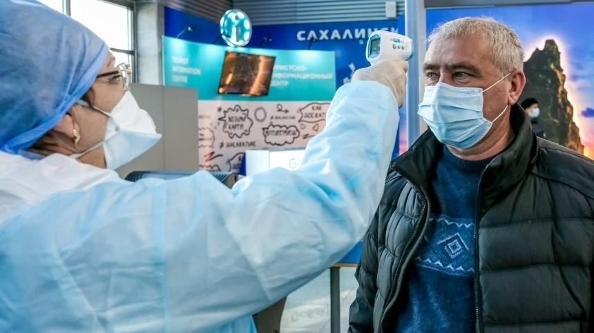 Когда вРоссии пойдет наспад пандемия коронавируса— мнение Тамары Глоба