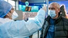 Россияне оценили вероятность заразиться коронавирусом