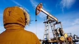 Цена нефти налондонской бирже снизилась на10%