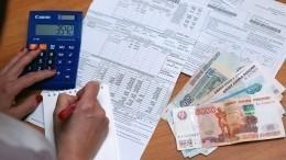 Россиян освободят отпени занеуплату коммунальных услуг